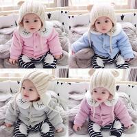 蓓莱乐宝宝婴儿男童外套加绒加厚棉衣秋冬款冬装儿童女童装冬季小