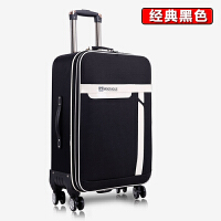 大容量行李箱男牛津布旅行箱万向轮24寸学生皮箱密码箱拉杆箱28寸