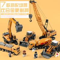 儿童大吊车模型工程车大号套装男孩吊车压路机挖土机挖掘机玩具车