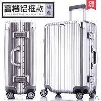 拉杆箱万向轮24寸铝框皮箱旅行箱女磨砂行李箱26寸包箱复古登机20 9049银色 经典款