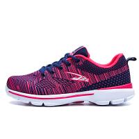 金贝勒(JINBEILE)春季新款情侣款跑步鞋时尚飞织运动鞋男女式轻盈缓震慢跑鞋