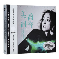 正版张韶涵cd专辑 我是歌手歌曲阿刁车载音乐汽车黑胶cd光盘碟片