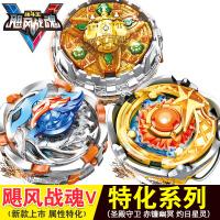 新款战斗王之飓风战魂5特化系列圣殿守卫赤镰幽冥灼日星灵儿童陀螺盘玩具
