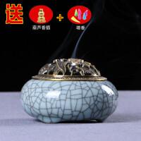 陶瓷家用青瓷小香炉供佛仿古熏香香薰炉 茶道室内檀香盘香炉香插
