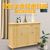 鞋柜实木家用多功能北欧带凳门口储物柜大容量玄关原木经济型松木 组装