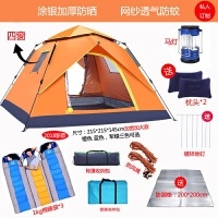 帐篷户外3人-4人2人双人自动家庭野营野外二室一厅加厚防雨套装新品