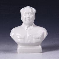 尚帝  陶瓷礼品 工艺摆件 纯手工工艺品 毛泽东半身像陶瓷摆件小 YT1KG-XM18