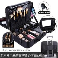 隔板收纳大号化妆箱包化妆师跟妆手提美容工具包纹绣工具箱Z