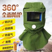 防雾防尘面具防工业粉尘披肩喷砂帽打磨喷漆全面罩防护面罩防灰尘