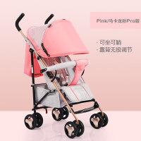 婴儿推车轻便折叠可坐可躺简易单向轻便避震儿童宝宝手推车
