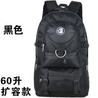 50L双肩包男女旅行包双肩旅游包超大容量加大运动背包户外登山包 黑色 1055# 60升