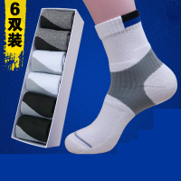 羽毛球网球袜子男士中筒运动袜毛巾底袜子加厚毛巾袜防滑吸汗棉 3白 3灰 毛巾底(6双)