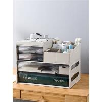 百露办公室文具件夹桌面收纳盒抽屉式资料用品置物架储物箱整理柜