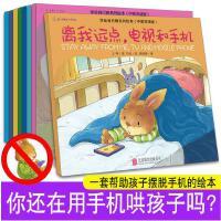 中英文绘本学会自己做套装8本 美国幼儿园教师推荐读物 5-6-7周岁儿童书籍宝宝睡前故事书 英语绘本原版幼儿0-3岁启