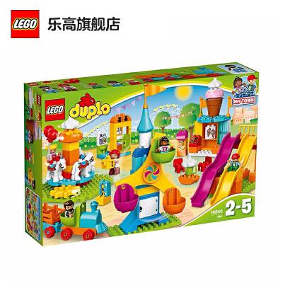 【当当自营】LEGO乐高积木得宝DUPLO系列10840 2-5岁大型游乐园 【实力宠粉 乐享好价】一起玩转大型游乐园,体验丰富游乐项目!