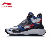 李宁篮球休闲鞋男鞋2020新款斗魂时尚鞋子男士高帮运动鞋AGBQ087
