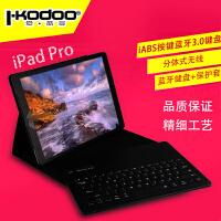 IKODOO 苹果iPad Pro 9.7/10.5/12.9英寸无线蓝牙键盘带皮套 ipad pro 9.7英寸蓝牙键盘 ipad pro 10.5英寸保护套 12.9英寸保护壳 新ipad pro键盘 新pro12.9