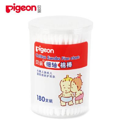 贝亲Pigeon棉棒180支筒装(耳孔清洁) 全场特惠