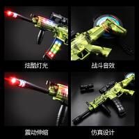 儿童宝宝玩具枪小男孩声光枪电动男童4-6岁仿真音乐冲锋抢2-3幼儿