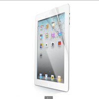 V2ROCK唯图诺克iPad2/3/4高清/磨砂屏贴 1张 平板电脑贴膜