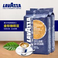 意大利进口LAVAZZA拉瓦萨Gold Selection 金标意式咖啡豆1kg/2包