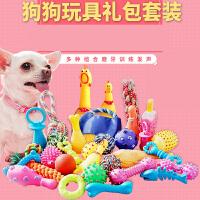 【支持礼品卡】狗狗玩具磨牙耐咬惨叫尖叫鸡金毛大型犬泰迪幼犬小狗宠物发声用品t4t