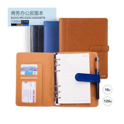 包邮得力3196时尚高档礼盒商务皮面本 日记本 笔记本 16K/120页 会议记录本多层插袋设计,方便使用