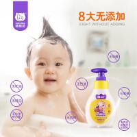 棒棒猪婴儿沐浴露 宝宝洗发沐浴二合一260ml 新生儿童西柚洗发水