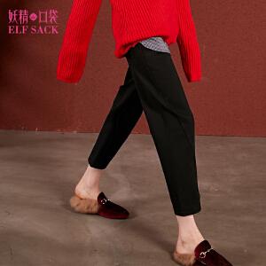 妖精的口袋金枪鱼寿司冬装新款弹力加绒廓形哈伦宽松休闲裤女