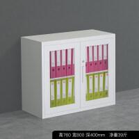 上海文件柜铁皮柜办公柜钢制书柜资料文档柜玻璃门柜子带锁矮柜 760高800宽 玻璃开门 0.8mm