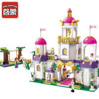启蒙积木女孩拼装塑料玩具公主系列女童拼插模型莉娅生日晚宴2610
