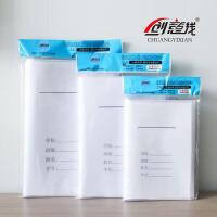全士优品 A4透明特大号(夹纸)书套(10张/包)小学生课本包书膜 保护套 加厚透明书皮 塑料防水书套 SF3A4-0