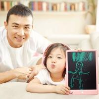 Tint Zone绘特美液晶手写板画板儿童光能电子涂鸦画画黑板写字板