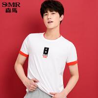 森马短袖T恤 夏装 男士纯棉趣味印花时尚针织衫韩版潮T男