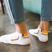 袜子男士短袜棉袜四季个性夏季薄款低帮短筒运动篮球船袜 均码(买一盒送一盒)