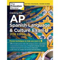 Cracking the AP Spanish Language & Culture Exam wi,Cracking