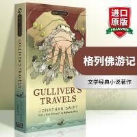 Gulliver's Travels格列弗/格列夫游记英文原版寓言小说 华研原版