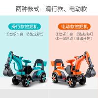 儿童电动玩具车挖掘机大号可坐可骑音乐男孩挖土机学步滑行工程车