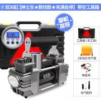双缸车载充气泵便携式汽车大功率轮胎车用打气筒小轿车12V加气泵