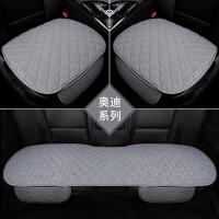 汽车坐垫单片奥迪A4L A6L Q5 Q3 A3四季通用座垫单座无靠背三件套