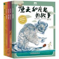 世界经典童话绘本(全5册)
