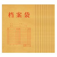 得力木浆牛皮纸档案袋5952 A4公文袋资料袋文件袋 175g 10个/包