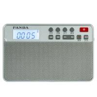 【当当自营】 熊猫/PANDA 6207 DSP二波段插卡收音机 迷你便携式插卡小音箱 银色