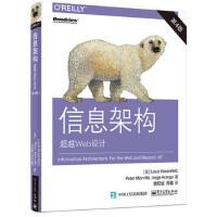 信息架构:超越Web设计(第4版)(全彩) 9787121287800