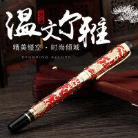 [中国风-念奴]金豪成人书法练字钢笔复古商务办公美工笔弯头刻字