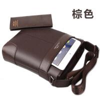 男包休闲单肩包男斜挎包韩版男士包包皮包商务休闲包背包