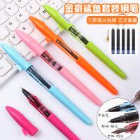 金豪鲨鱼钢笔换囊可擦钢笔小学生练字钢笔套装三年级初学者钢笔