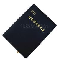 B5理论学习笔记本/皮封面上可定制印制定做印制刻字logo、名称