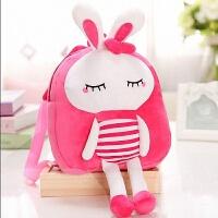 可爱兔子毛绒书包卡通幼儿园背包1-3岁宝宝女孩小包包 双肩包