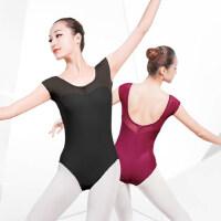 户外成人空中瑜伽服女无袖芭蕾舞蹈练功服女学生艺考连体衣体操服